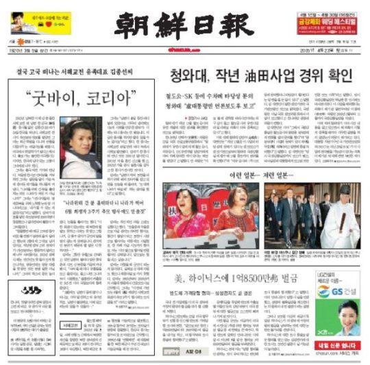 매일 아침 출근길에 종이 신문을 읽는