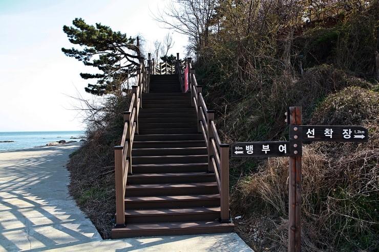 고대도 산책 - 바다 다리길 걷기