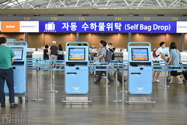 성수기에 30분만에 공항 출국하는 법