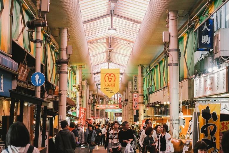 내가 다녀온 일본 소도시