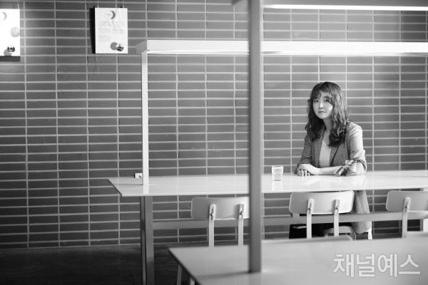 김금희, 어떤 마음에 관한 이야기