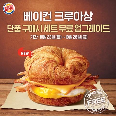 '아침 특선 메뉴'의 비밀