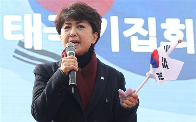 '태극기 집회' 정미홍 전 아나운서,