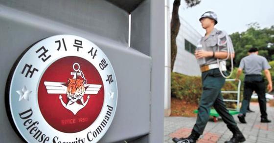 송영무 사퇴가 한국당에 이득일까? 기