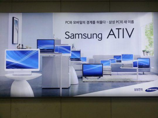 매각설에 휩싸였던 LG 노트북은 어떻