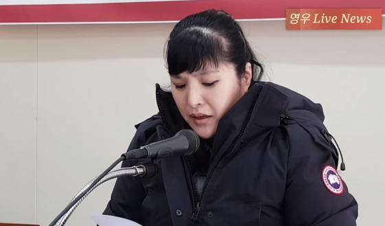 """이재명 측 """"김사랑 정신병원 입원은"""