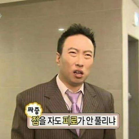 한국인 연평균 2,069시간 근로,
