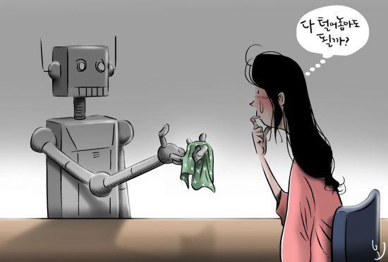 성범죄 '2차 피해' 막기 위해 로봇