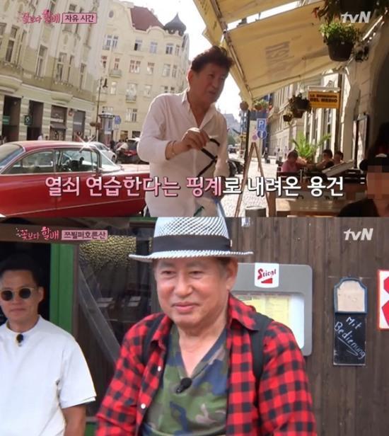 '꽃할배' 김용건이 보여준 막내의