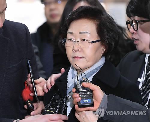신연희 전 강남구청장 징역 3년 실형