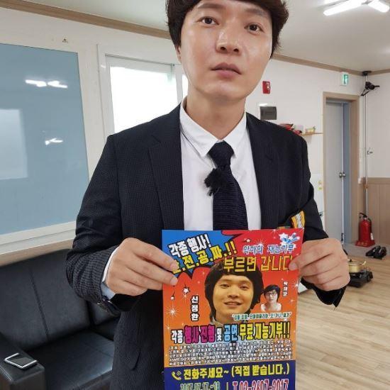 범법자 동료 챙겨주는 의리의 한국 방