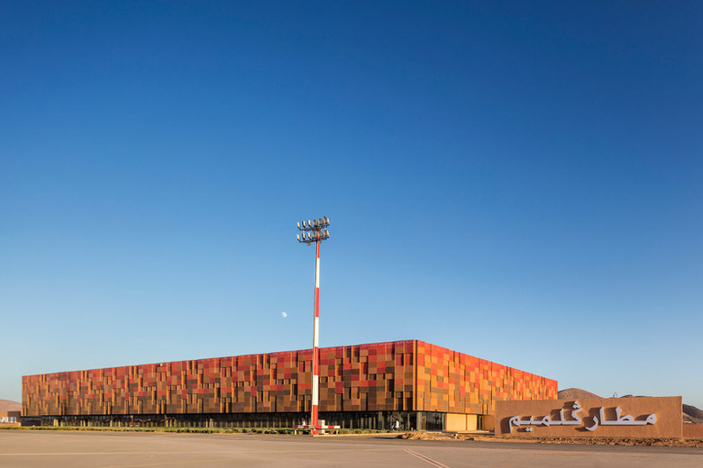 Guelmim Airport