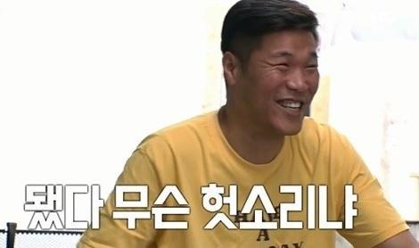 """'무확행' 서장훈 """"재혼? 무슨 헛소"""