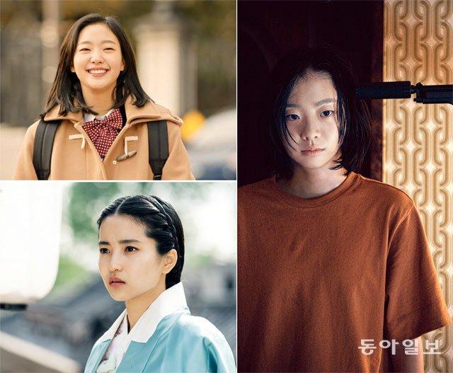 '태혜지' 뒤이어… 김고은-김태리-김
