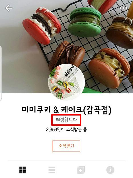 희대의 사기극…'완제품 재포장 판매'