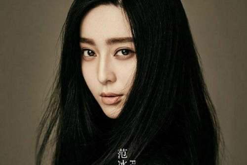 종적 감춘 판빙빙, SNS 계정 5분