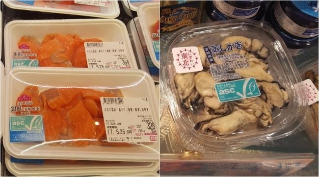 일본 대형 마트에서 판매 중인 ASC 인증 연어(왼쪽)와 굴. [사진=세계자연기금]