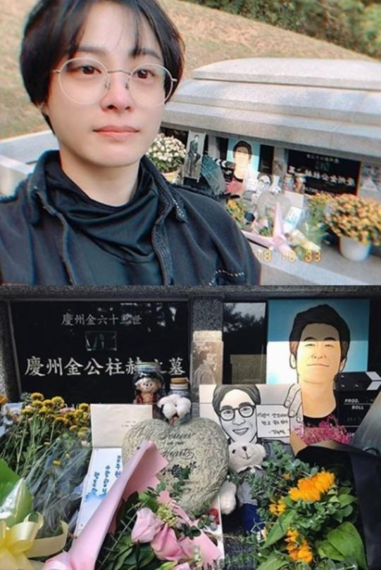 """""""그립고 보고싶다""""‥박희본→한정수,"""