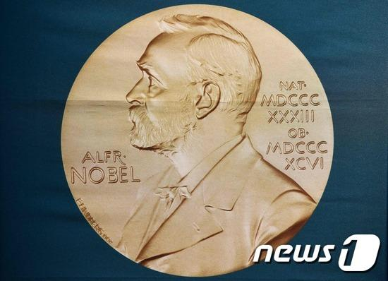 오늘 노벨평화상 발표…수상자는 트럼프