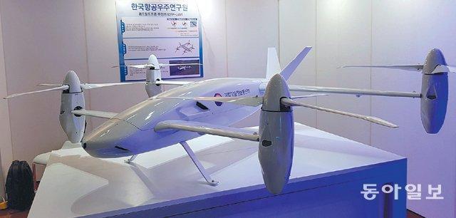 수직이착륙과 고속비행 가능한 '복합형