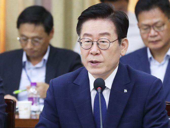"""이재명 신체 압수수색 해프닝…경찰 """""""