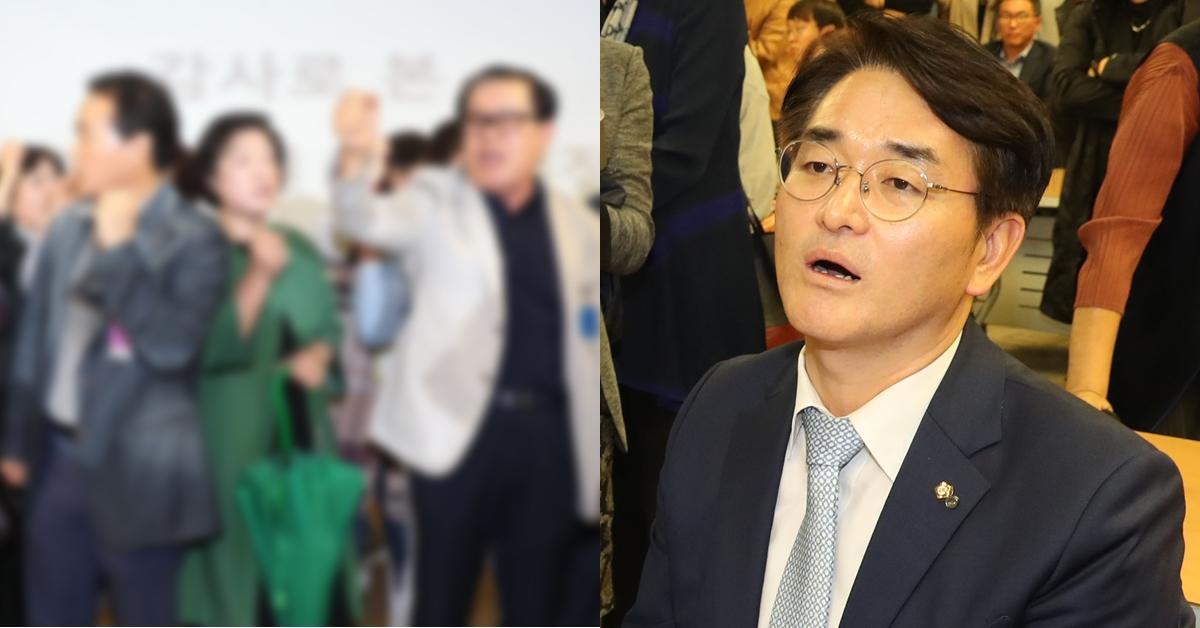 """박용진 의원, """"'아이돌 사관학교'라"""