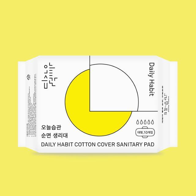 오늘습관 생리대 '라돈 안전한 수치'