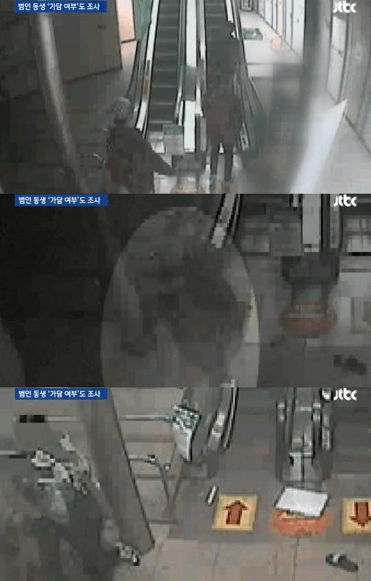 '강서구 PC방 살인' CCTV 공개
