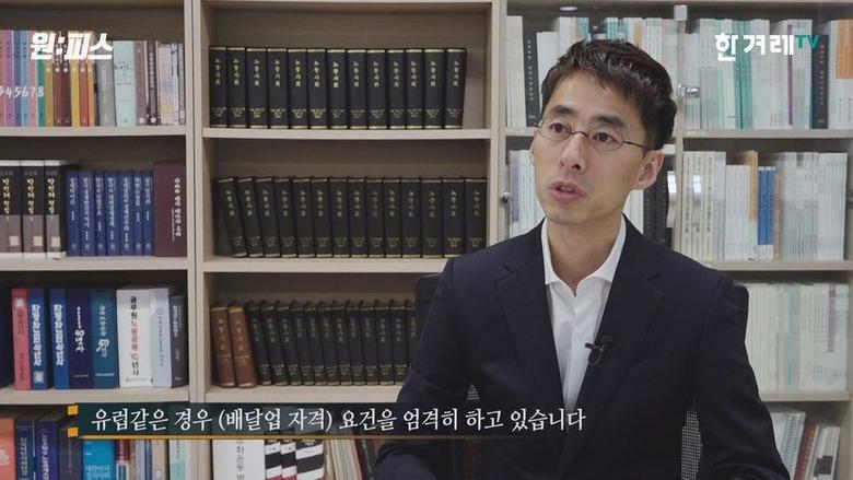 조선의 라이더님들, '산재'하십니까?