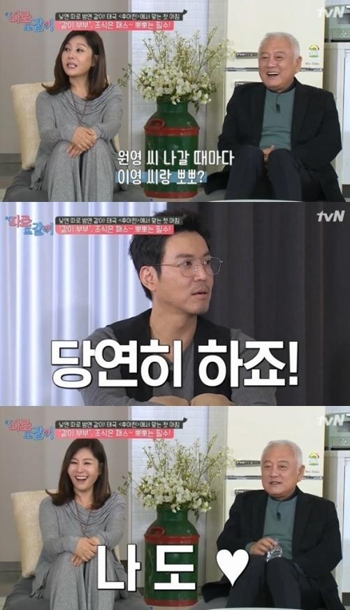 '폐암4기→완치까지 ing' 김한길도