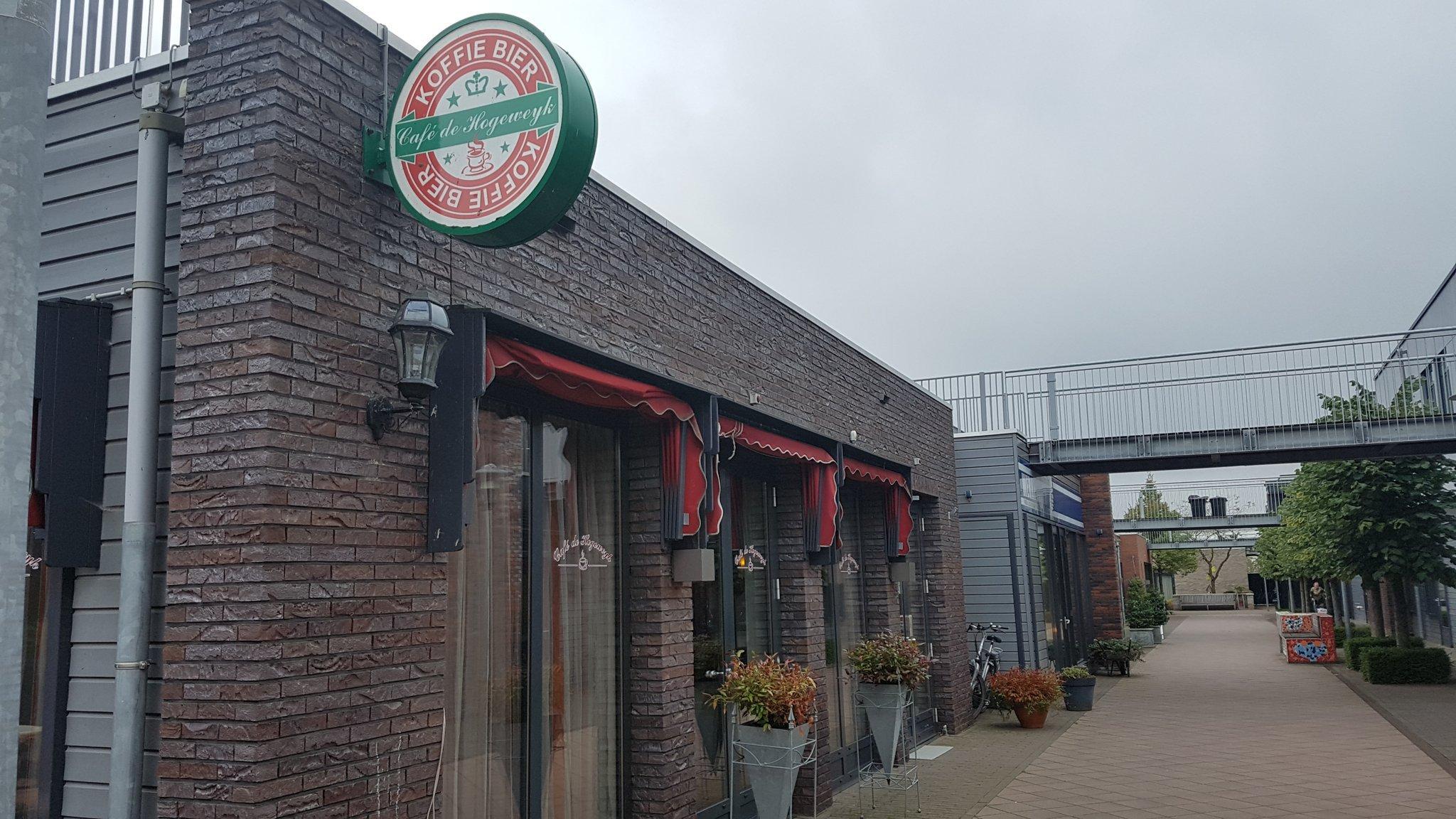 동네주민처럼 맥주 즐기고 쇼핑…네덜란