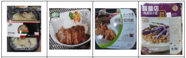 편의점에서 판매되고 있는 즉석덮밥류