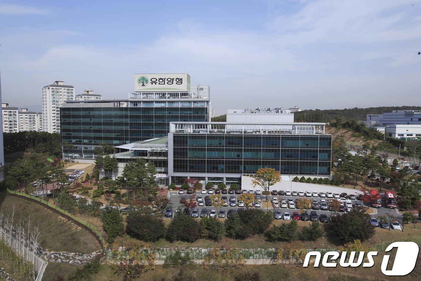 유한양행 1.4조 기술수출 '잭팟'…