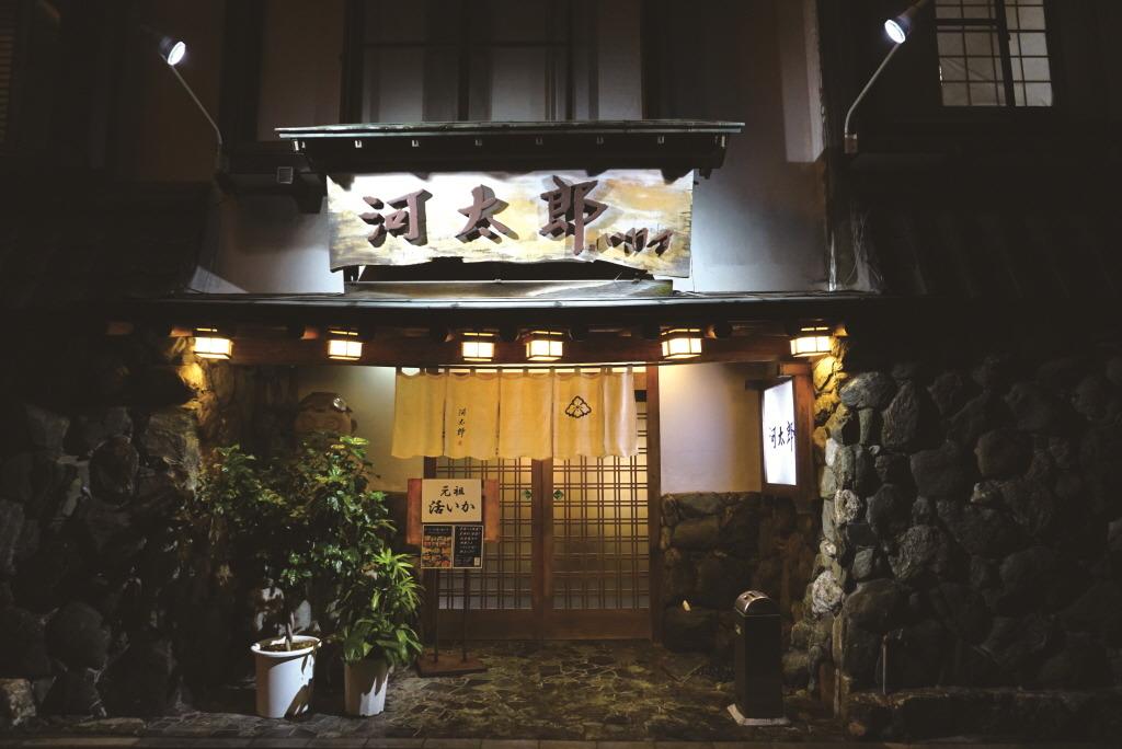 후쿠오카 먹방 ON : 식샤를 합시다