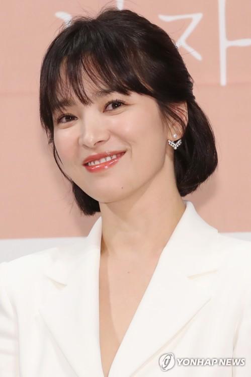 """'남자친구' 송혜교-박보검 """"나이 차"""