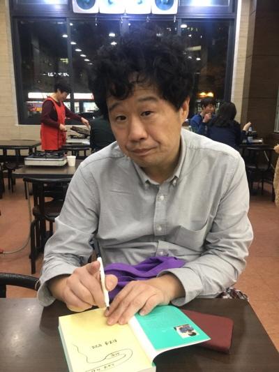 서민 '매일 밤 11시, 글쓰기가 시