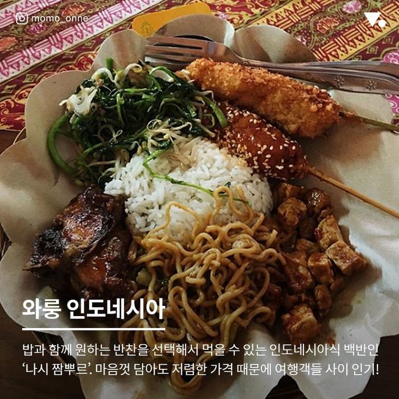 신들의 섬 '발리' 맛집 BEST 7