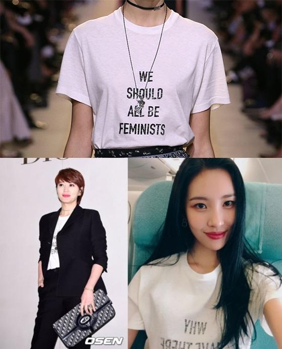 페미니즘, 이젠 '돈'으로 산다