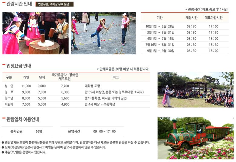 '어서와 한국은 처음이지' 에서 화제