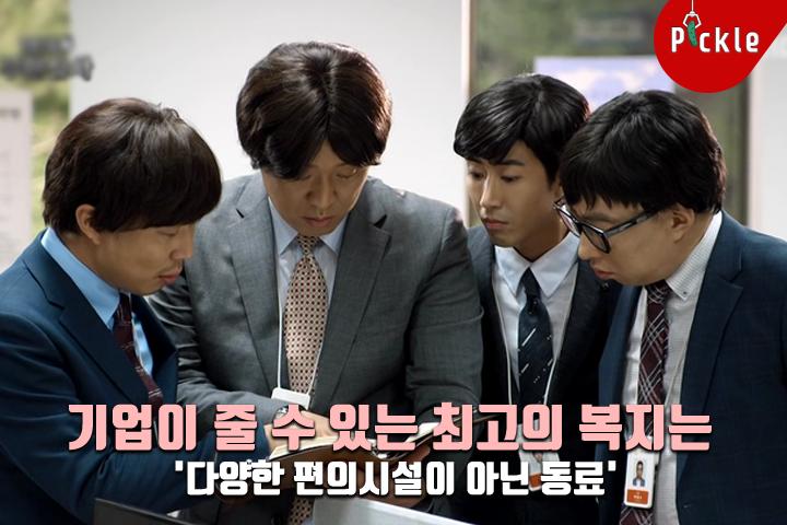 공룡기업 '넷플릭스' 한국 지사에서