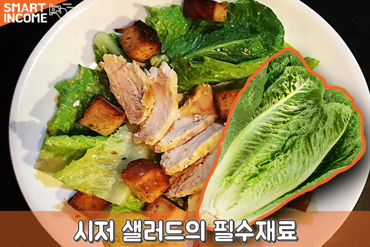 한국에서는 먹는데 미국에선 판매도