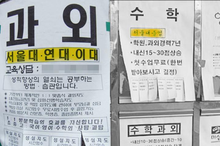 똑같은 대기업 연봉인데 한국에서 빈곤