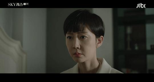 드라마 'SKY캐슬', 허영심에 빠진