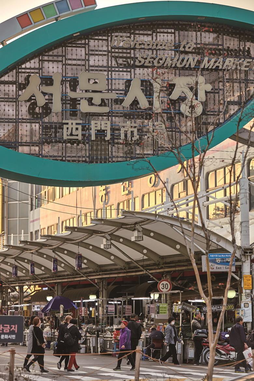 동대구역(驛) - 대구 서문시장(場)