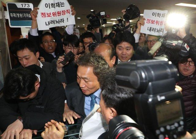 """""""먹튀하려고 바른미래당 왔나""""…고성"""