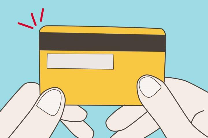 신용카드 뒷면에 서명을 하지 않으면