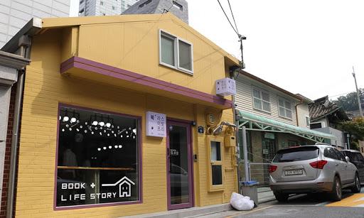 나만의 성북동 히든플레이스