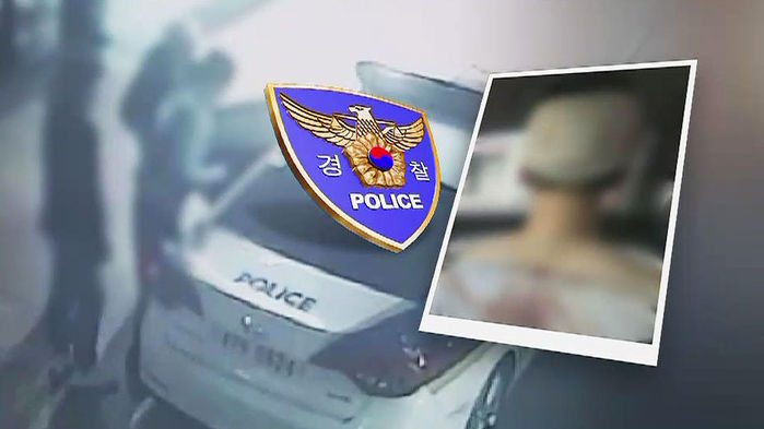 """경찰 """"'이수역 폭행' 남성이 발로"""