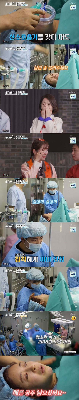 '아내의 맛' 함소원♥진화, 제왕절개