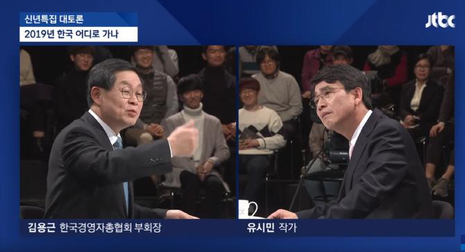 """'저임금 노동' 비판한 유시민, """""""